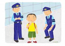 警察官に取り囲まれていた息子 いったい何が?…「二度と会えないかも」と思った日[自閉症の子と]