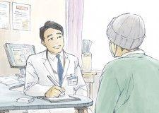 がん手術後の化学療法を終えたが再発が不安 何かできることは?