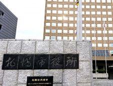 札幌のバーでクラスター、21人感染…「宣言」解除で営業再開・長時間マスク外し飲食