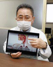 「声帯を潤わせて粘膜をいたわるのが大切」と話す梅崎医師