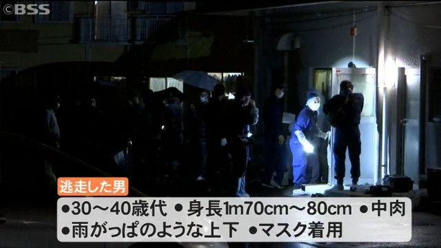 島根県松江市の釣具店に強盗 犯人逃走中