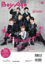 BE:FIRST『BoyAge』2nd COVERに登場、各メンバーの「トリセツ」も掲載