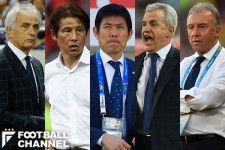 日本代表歴代スタメン&フォーメーション。アギーレ、ハリルホジッチ、西野朗、森保一はどんな布陣とメンバーで戦ったのか?【後編】