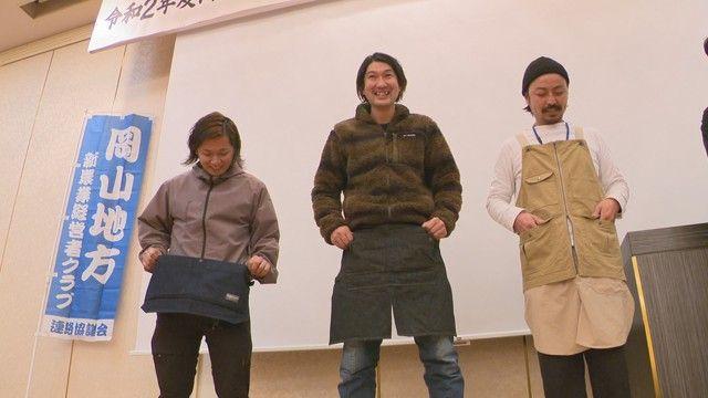 おしゃれで作業効率も上がるっ♪若手農業者がアパレルメーカーとコラボし作業着を開発 岡山・倉敷市