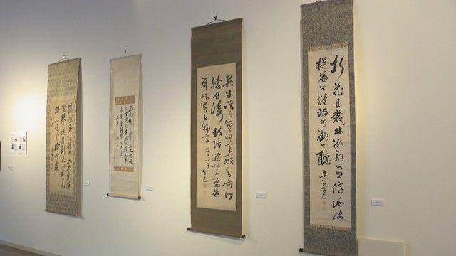 力強い筆使いや伸びやかな線をゆったり味わって 香川ゆかりの書を集めた展覧会
