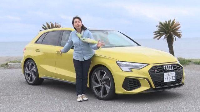 【動画】竹岡 圭のクルマdeムービー「アウディ S3スポーツバック」(2021年6月放映)