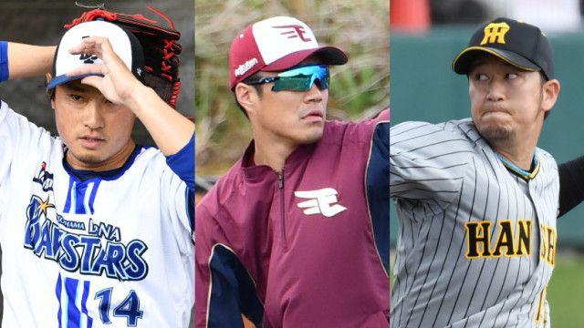 伝説の名投手多い?プロ野球における背番号14の選手たち