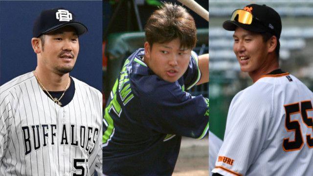 スラッガーの代名詞?プロ野球における背番号55の選手たち