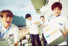 04 Limited Sazabys、新曲「fade / Just」リリース 『YON EXPO'21』の開催も決定