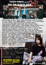 FABLED NUMBER主催イベント『DIE ON ROCK FES 2021』最終アーティスト26組が解禁