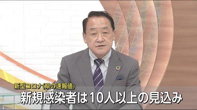 新型コロナ 新規感染者は10人以上の見込み 宮崎県