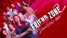 『Friend Zone 2: Dangerous Area』 ©GMM TV Co., Ltd., All rights reserved
