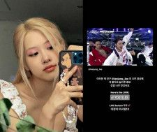 「BLACKPINK」ROSE、Mnet「STREET WOMAN FIGHTER」出演中のリジョン応援で物議に(画像提供:wowkorea)