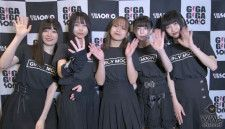 GIRLY MOON PROJECT 研修生、ギガソニ出演で思いを語る!<GIGA・GIGA SONIC Powered by TSC>