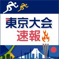 東京五輪2020★各競技画面にコメント機能登場!みんなで盛り上がろう!