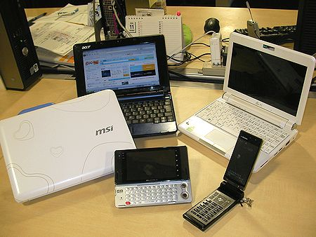 モバイルネット機器
