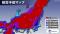 2月14日は関東・近畿の広範囲で大雪(ウェザーニュース)