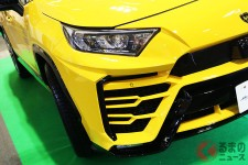 RAV4がランボルギーニに大変身!? 高級SUV「ウルス」に激似なモデルをお披露目!