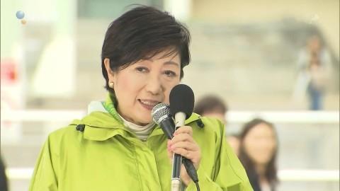 希望の党 小池百合子代表「女性活躍社会を」 柏市で演説 有権者に呼びかけ