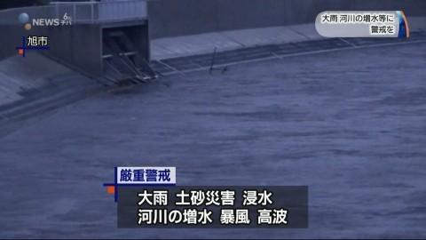 台風21号 千葉県には23日未明から朝にかけ接近する見込み
