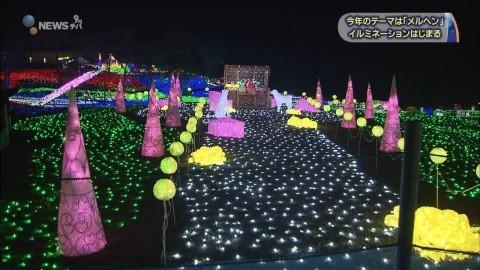 テーマは「メルヘン」 東京ドイツ村のイルミネーション 300万球彩る/千葉県袖ケ浦市