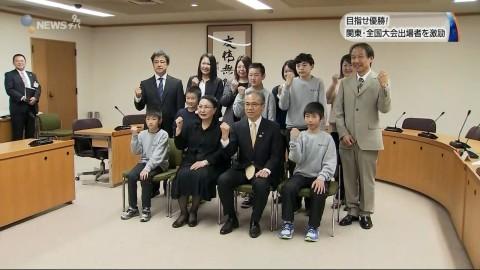 スポーツで関東・全国大会出場の児童生徒ら 船橋市の松戸市長が激励