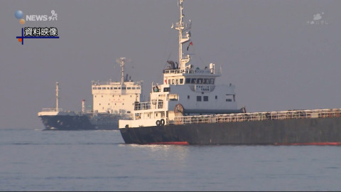 北朝鮮経由疑いの貨物船 千葉港に入港 必要な対処取られないまま出港に