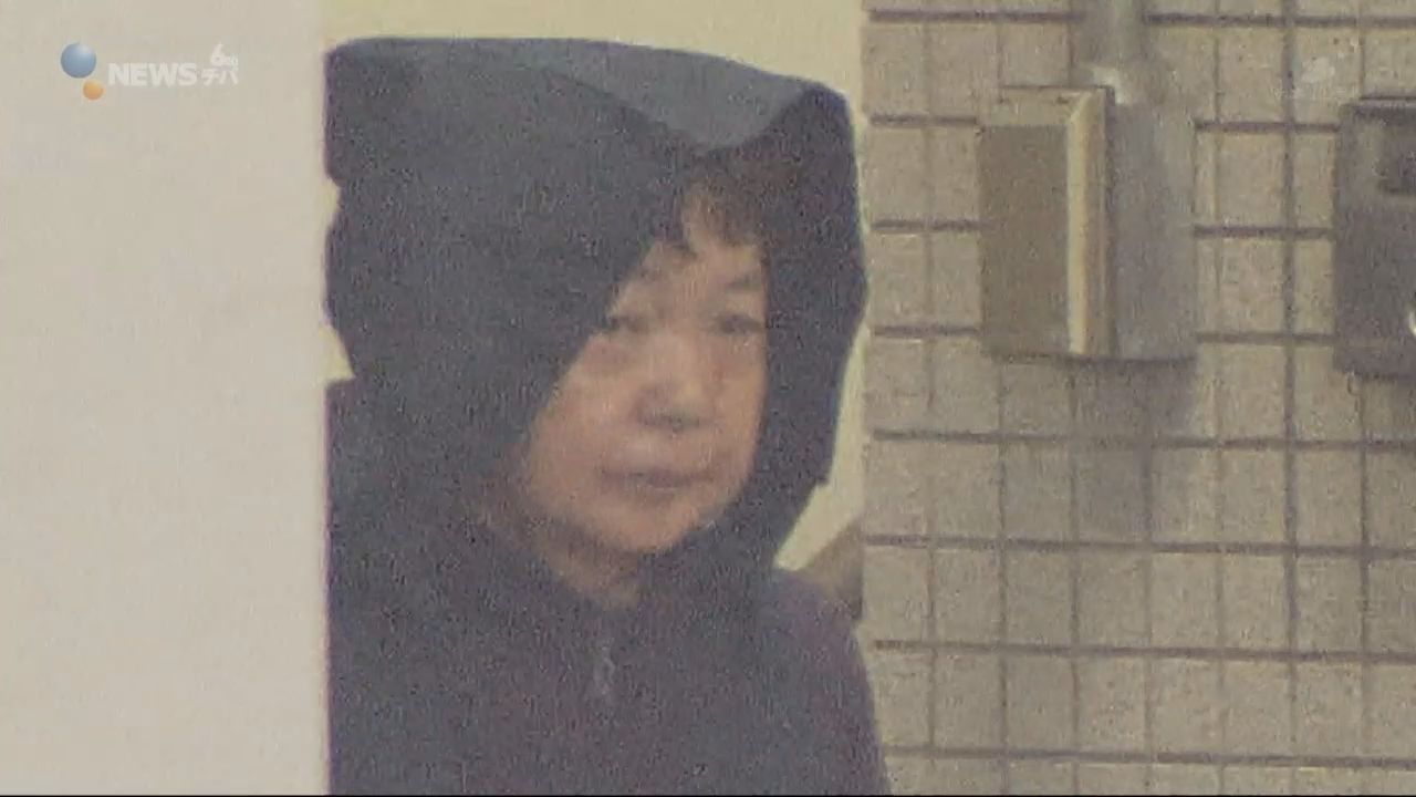 睡眠導入剤入り飲料を飲ませ殺人未遂 准看護師の女を起訴 /千葉