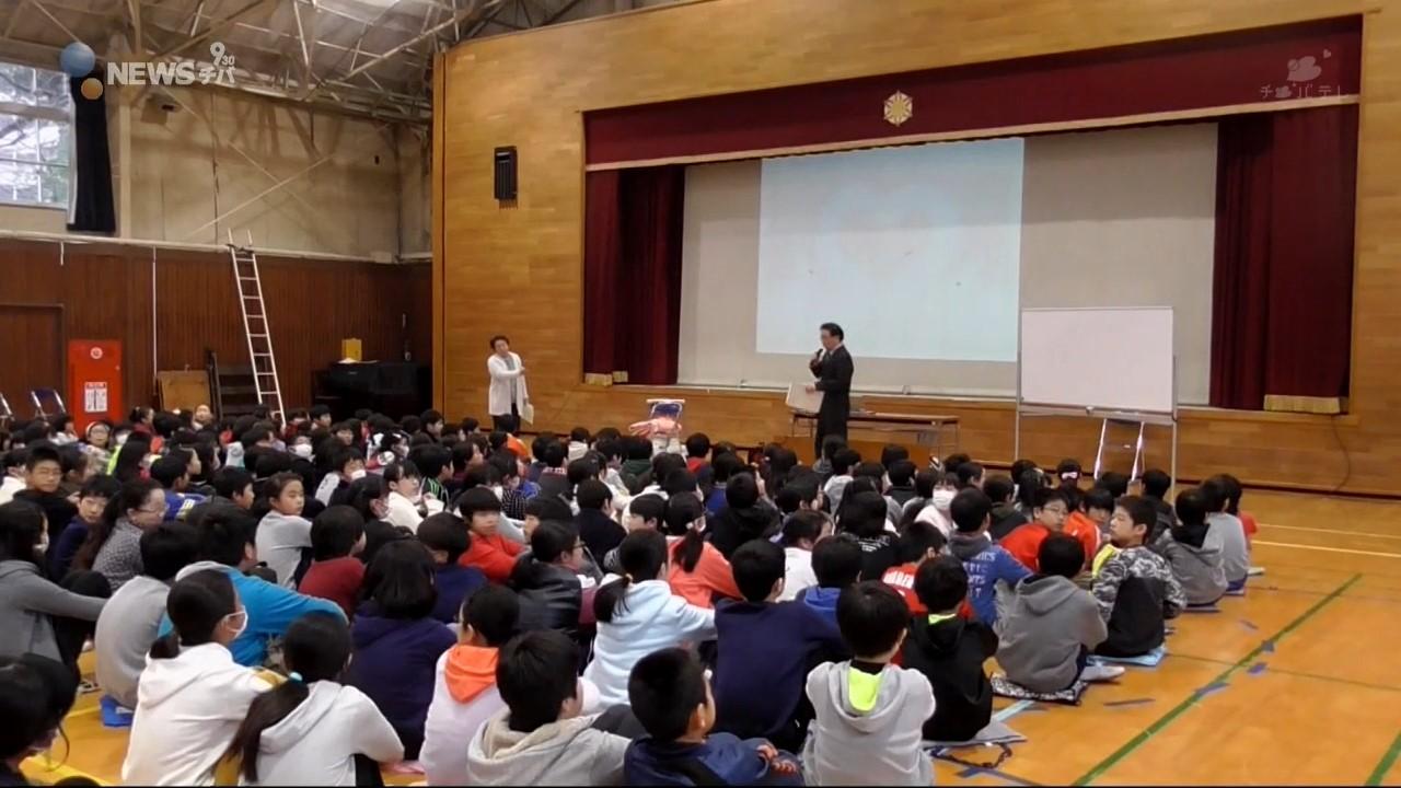 助産師が小学生約180人に「命の授業」を開く /船橋市