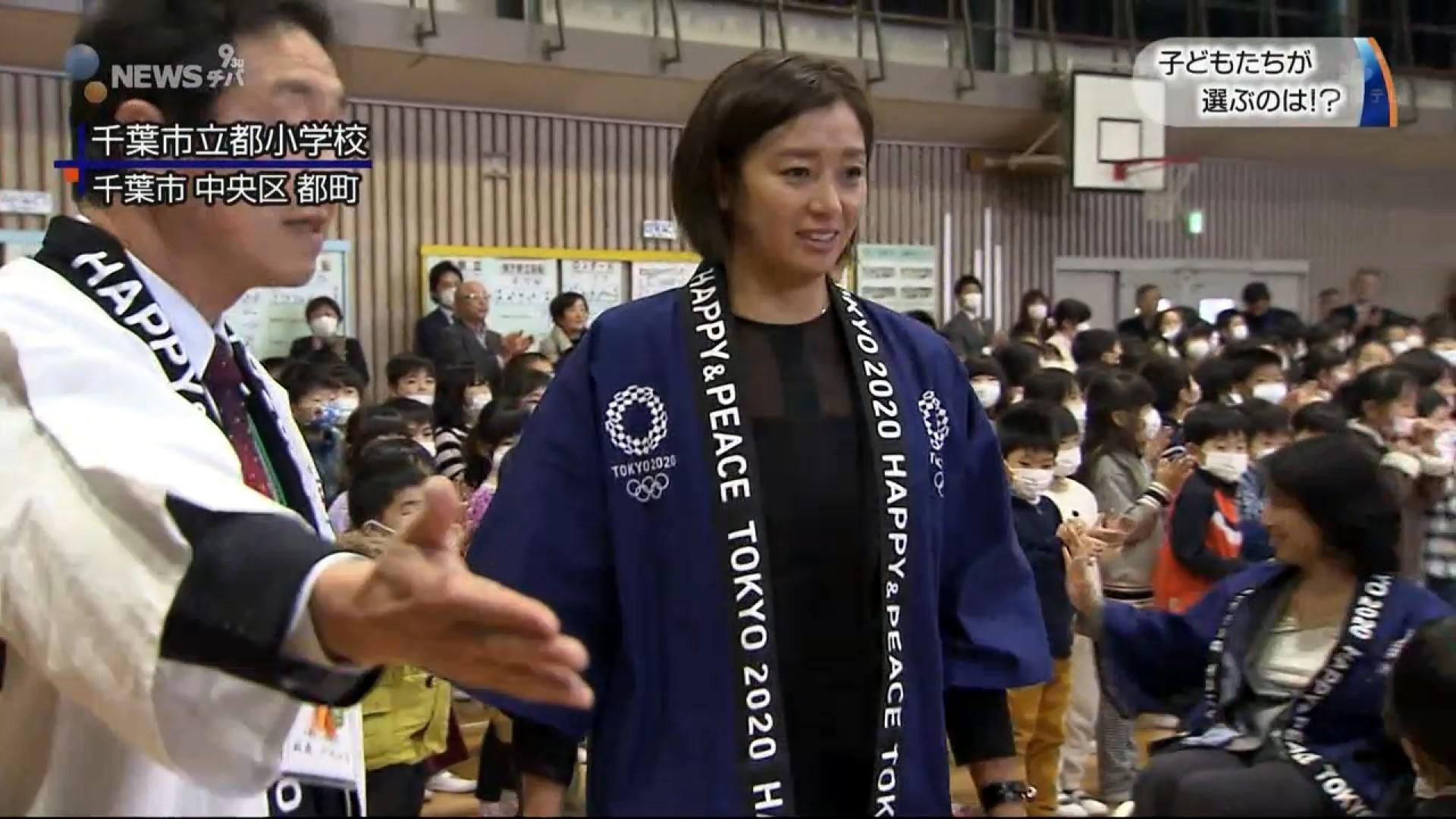 2020年東京五輪 大会マスコット投票の特別授業 /千葉市