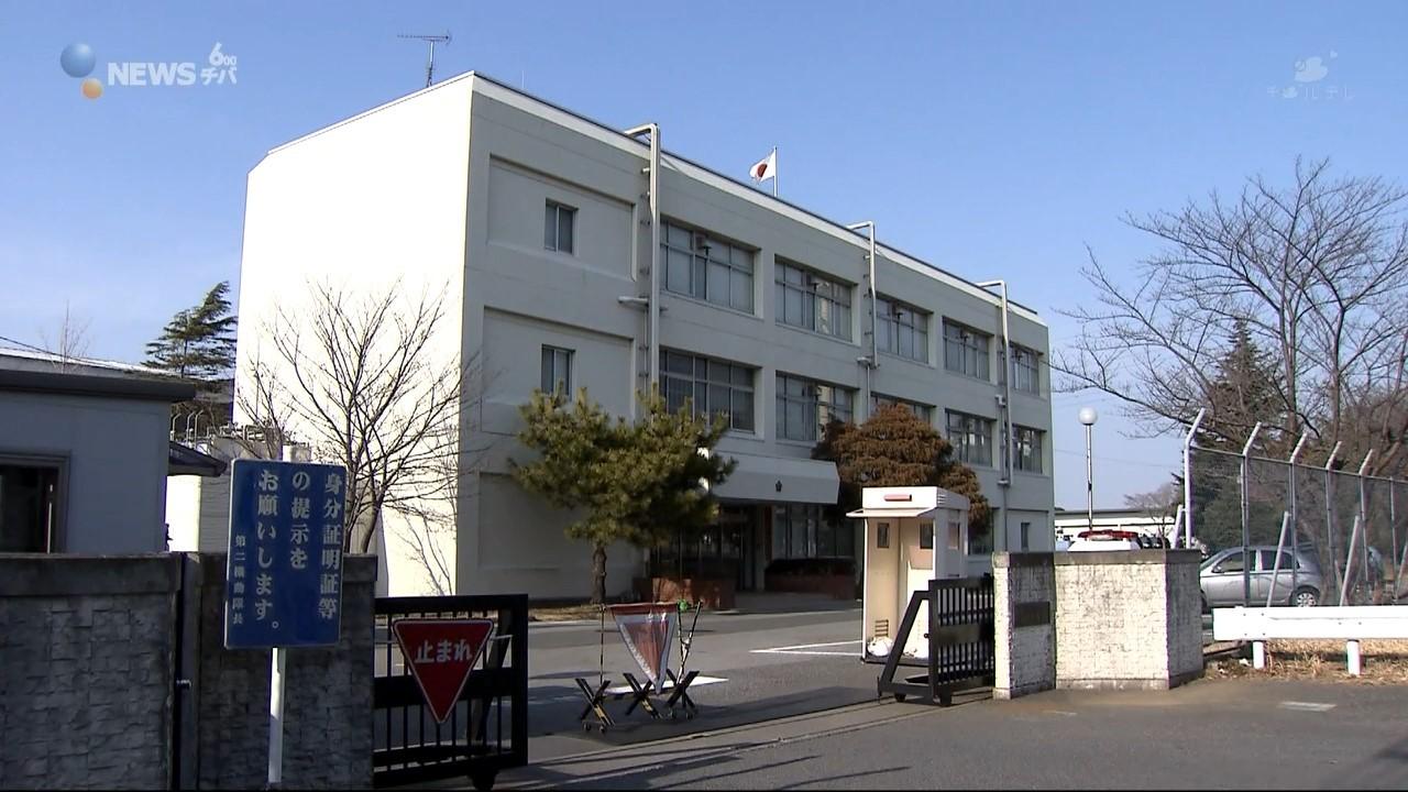 「男に押し倒された」自転車を盗み、女子高校生の体を無理やり触る 千葉県警の巡査を逮捕