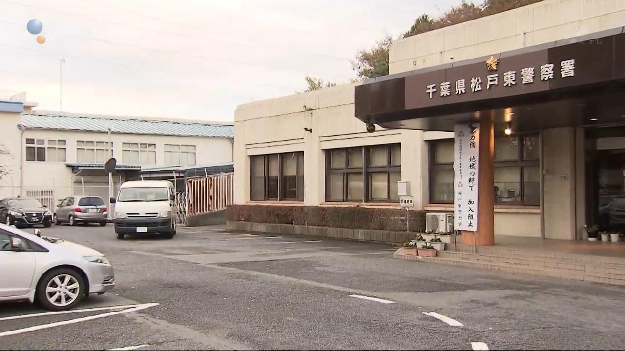 千葉県土木事務所官製談合 被告2人起訴内容認める