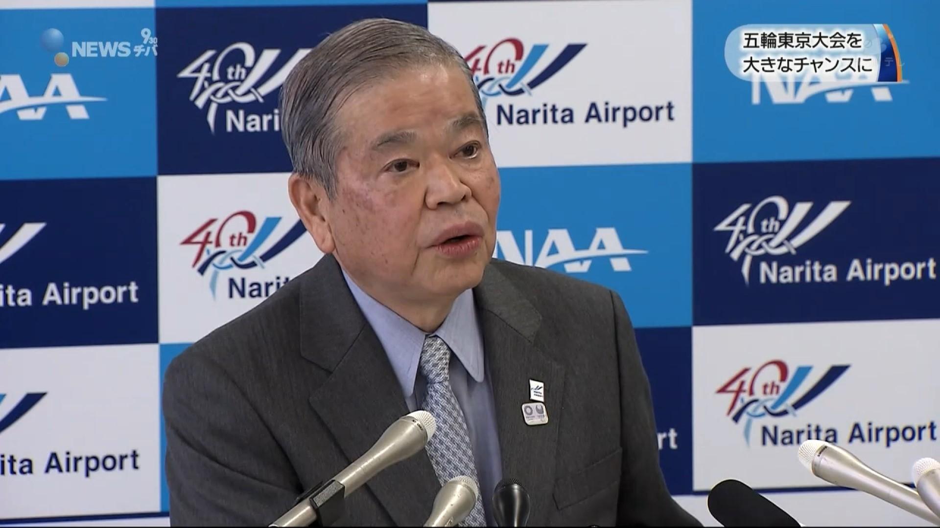 成田空港会社夏目社長 空港機能強化の必要性を改めて強調