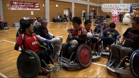 「車いすの格闘技」 ウィルチェアーラグビーの公開試合  市民ら体験も /千葉市