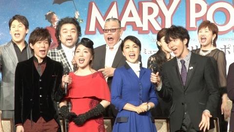 濱田めぐみ&平原綾香のWメリーが劇中名曲を高らかに披露! ミュージカル「メリー・ポピンズ」製作発表(2)