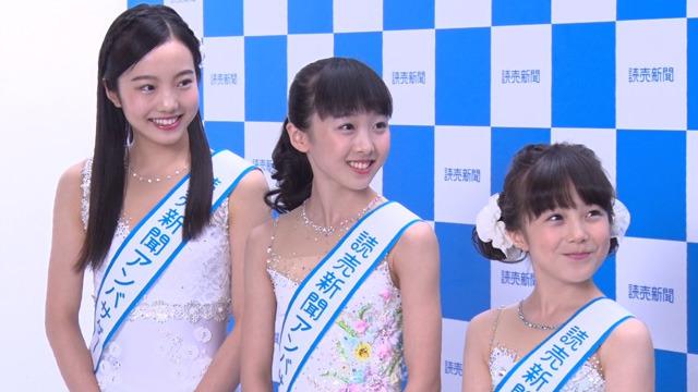 本田3姉妹、CM初共演&華麗にスケート
