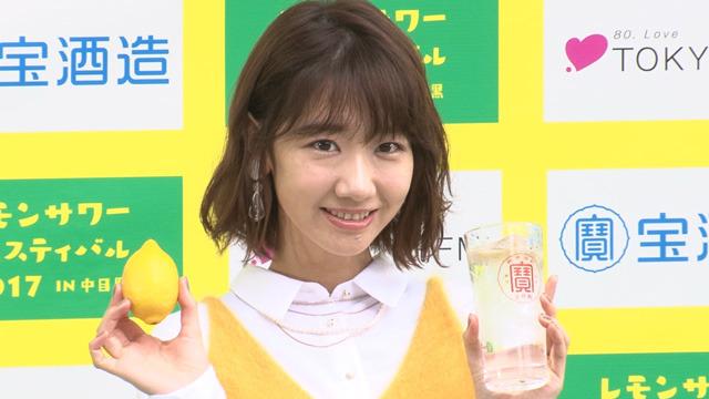 柏木由紀、レモンサワーで「乾杯!」