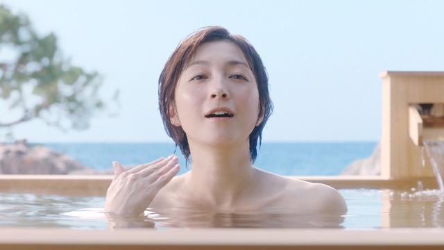 ロバート秋山、入浴後の広末涼子をマッサージ