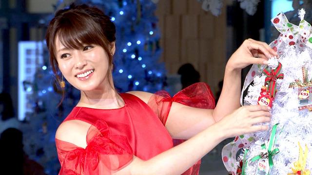 深田恭子、念願のツリー点灯式