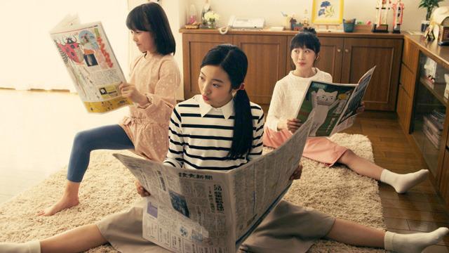本田3姉妹、新聞を読むポーズは?