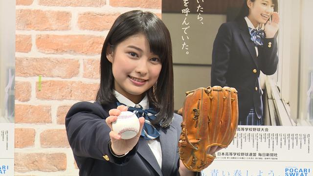 選抜応援キャラの玉田志織、演じたいのは「腹黒い悪役」