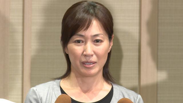 高島礼子、夫の逮捕を涙で謝罪