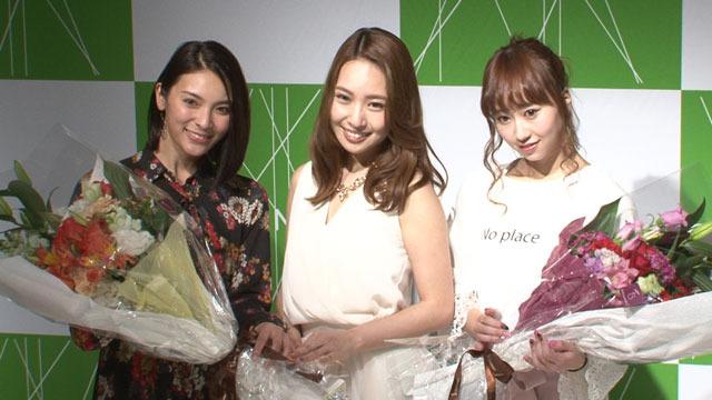 元AKB48増田有華、同期の登場に感涙
