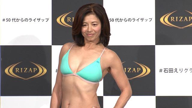 石田えり、減量成功で「恋人をつくりたい」