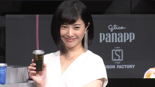 吉高由里子、IKKOの物まねで会場沸かす