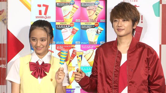 西島隆弘、岡田結実のダンスは「AAA!」