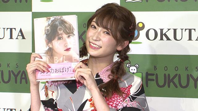 「女子力おばけ」NMB48吉田朱里が初フォトブック