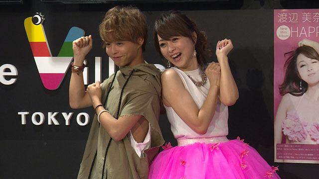 渡辺美奈代、新曲イベントでうれし泣き