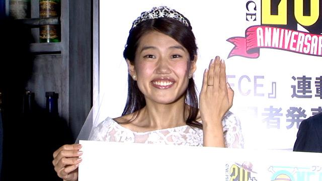 新婚の横澤夏子、結婚指輪を披露