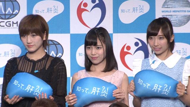 STU48岡田奈々ら、肝炎啓発イベントに参加